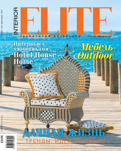 cover of elite interiors russia july-august 2017 issue