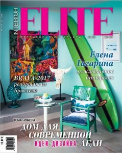 cover of elite interiors russia magazine march 2017 issue