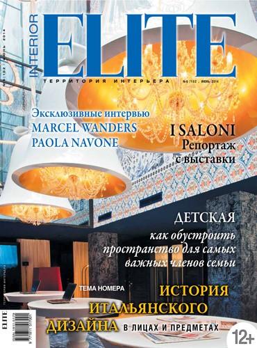 cover of interior elite russia magazine june 2014