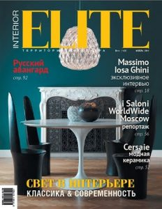 cover of interior elite russia november december 2017 issue
