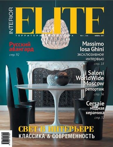 cover of interior elite russia november december 2017 issue