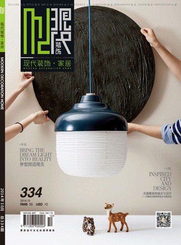 cover modern decoration china october 2014 issue