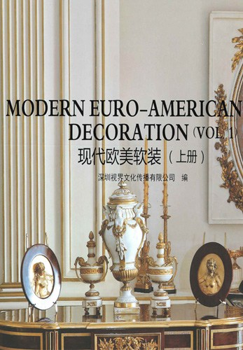 cover of modern euro-american decoration may 2015 issue