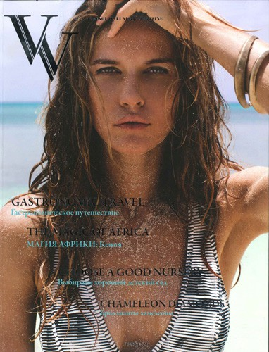 cover of VV magazine may 2014 issue