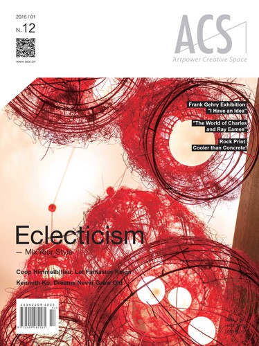 cover of artpower creative space magazine february 2016 issue