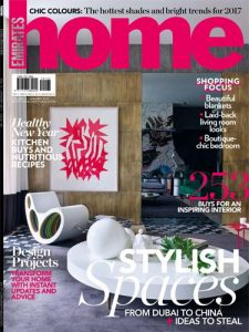cover of emirates home magazine january 2017 issue