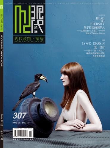 cover modern decoration china magazine january 2014 issue